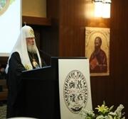 Святейший Патриарх Алексий принял участие в работе симпозиума, посвященного году апостола Павла