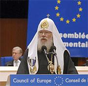 Выступление Святейшего Патриарха Алексия на очередной сессии ПАСЕ