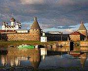 Спасо-Преображенский Соловецкий ставропигиальный мужской монастырь (справка о современном состоянии)