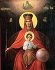15 марта — празднование в честь Державной иконы Пресвятой Богородицы