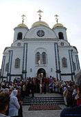 Митрополит Калининградский Кирилл совершил освящение войскового собора в Краснодаре