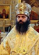 Патриаршее поздравление епископу Иваново-Вознесенскому и Кинешемскому Иосифу с юбилеем архиерейской хиротонии