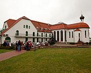 Дом милосердия Белорусского экзархата с храмом в честь праведного Иова Многострадального в Минске
