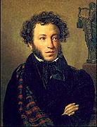 В родовом имении А.С. Пушкина совершена панихида по великому поэту