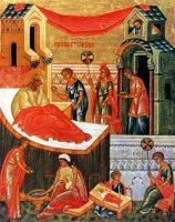 21 сентября — Рождество Пресвятой Владычицы нашей Богородицы и Приснодевы Марии
