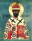 18 октября — память святителей Петра, Алексия, Ионы, Филиппа и Ермогена, Московских и всея России чудотворцев