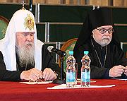 Святейший Патриарх возглавил торжества по случаю 15-летия Российского Православного института святого апостола Иоанна Богослова