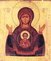 10 декабря — праздник иконы Божией Матери 'Знамение'