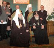 Святейший Патриарх возглавил презентацию XIII алфавитного тома 'Православной энциклопедии'