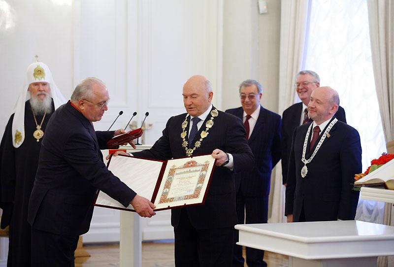 Церемония вручения знака «Почетный Гражданин Москвы»