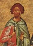 Артемий Антиохийский, вмч.