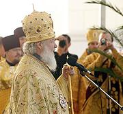 Проповедь Святейшего Патриарха Московского и всея Руси Кирилла за Божественной литургией в Херсонесе